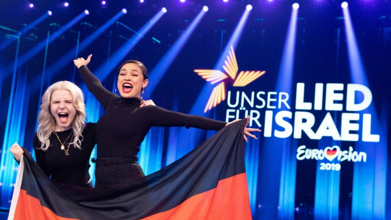 Eurovision 2019: Αυτές είναι οι «εκλεκτές» της Γερμανίας