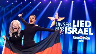 Eurovision 2019: Αυτές είναι οι «εκλεκτές» της Γερμανίας - Άρωμα Ελλάδας στην επιλογή του τραγουδιού