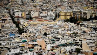 Κτηματολόγιο: Όλα όσα πρέπει να προσέξουν οι ιδιοκτήτες
