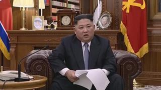Απρόσμενη δήλωση Κιμ: Δεν θέλω τα παιδιά μου να φέρουν το βάρος των πυρηνικών