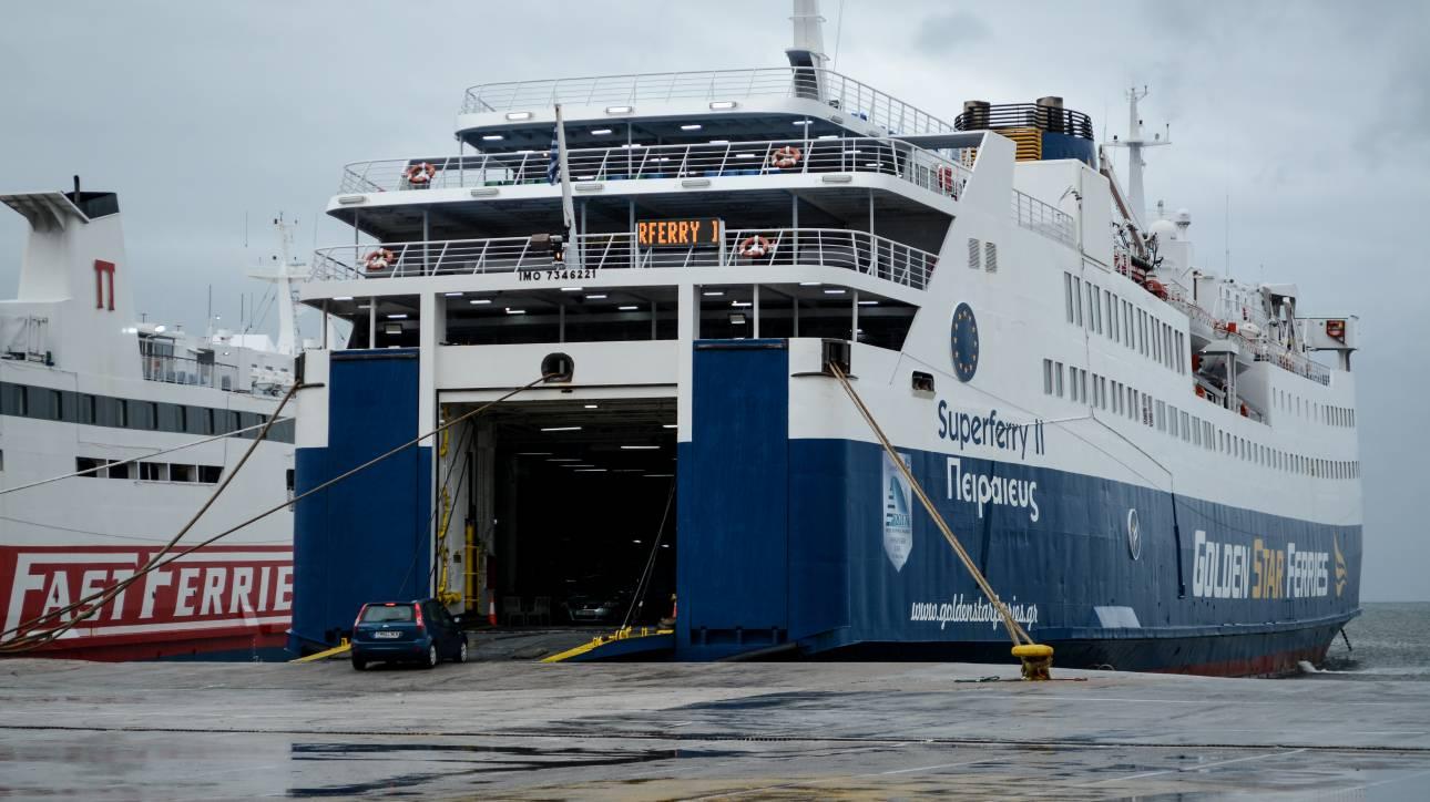 Κακοκαιρία: Έως και 10 μποφόρ οι άνεμοι στα πελάγη - Δεμένα και σήμερα όλα τα πλοία