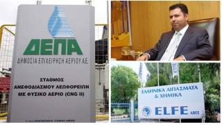 Σε αναγκαστική διαχείριση θα θέσει η ΔΕΠΑ την ELFE του Λαυρέντη Λαυρεντιάδη