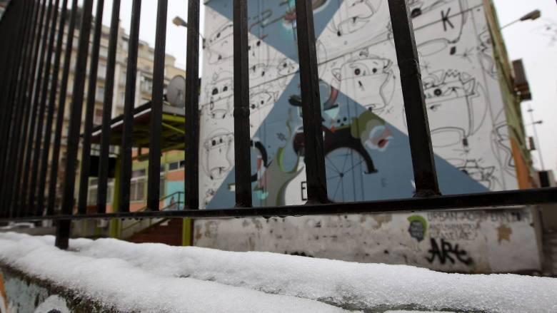 Καιρός: Ποια σχολεία θα είναι κλειστά τη Δευτέρα λόγω κακοκαιρίας