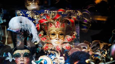 Πέντε καρναβαλικοί προορισμοί της Ευρώπης που αξίζει να επισκεφθείς