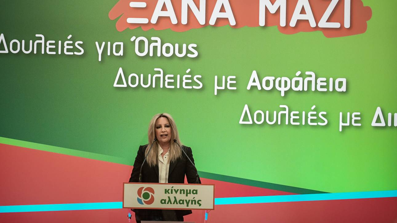 ΚΙΝΑΛ για δημοσίευμα BBC: Ξεκίνησε η προπαγάνδα του δήθεν Μακεδονισμού