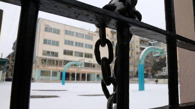 Κακοκαιρία «Ωκεανίς»: Ποια σχολεία θα παραμείνουν κλειστά αύριο στην Αττική