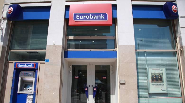 Προχωρά η συγχώνευση της Eurobank με την Grivalia