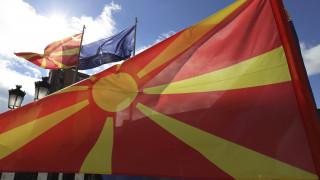 Βόρεια Μακεδονία: Πώς «βλέπουν» τη Συμφωνία των Πρεσπών στη γειτονική χώρα
