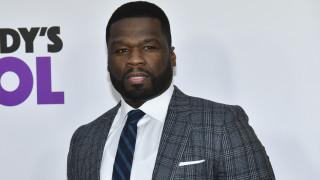 50 Cent: Ο Τραμπ μου πρόσφερε μισό εκατομμύριο για να παρευρεθώ στην τελετή ορκωμοσίας του