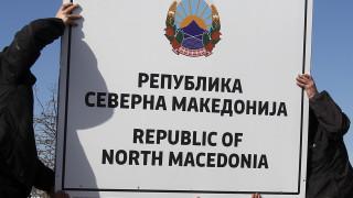 Βόρεια Μακεδονία: Στον ΟΗΕ η ρηματική διακοίνωση – Οκτώ ερωταπαντήσεις για τη νέα ονομασία