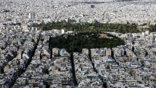 Κτηματολόγιο: Σε ποιες περιοχές αναμένεται να δοθεί παράταση για τις αιτήσεις