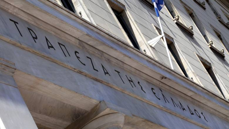 Μέρισμα 644 εκατ. ευρώ θα εισπράξει το Δημόσιο από την Τράπεζα της Ελλάδας