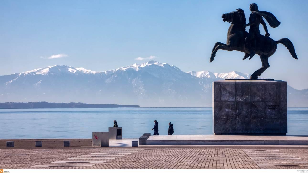 Ελληνική επιστολή διαμαρτυρίας στο BBC για το ρεπορτάζ περί «μακεδονικής μειονότητας»