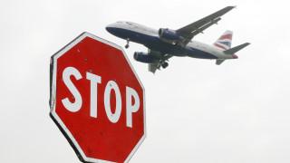 Επεισοδιακή πτήση: Αεροσκάφος «παλεύει» με τον άνεμο