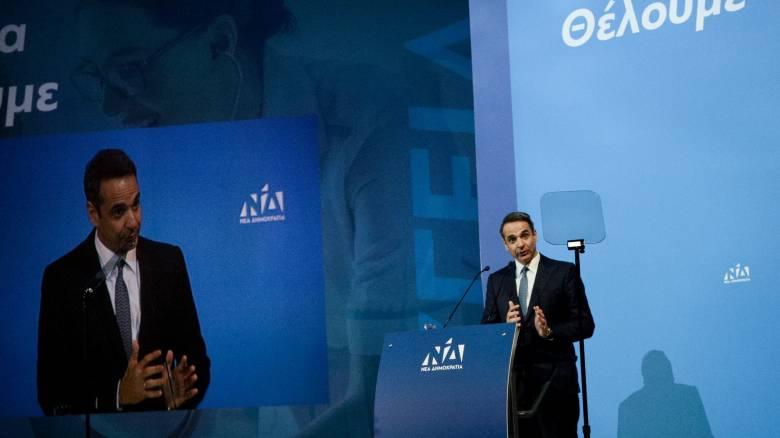 Γ. Κυριόπουλος: Το πρόγραμμα της ΝΔ για την Υγεία δεν αμφισβητεί τις αξίες του ΕΣΥ