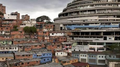 El Helicoide: Ένα κτήριο που συμβολίζει όσα συνέβησαν στη σύγχρονη ιστορία της Βενεζουέλας