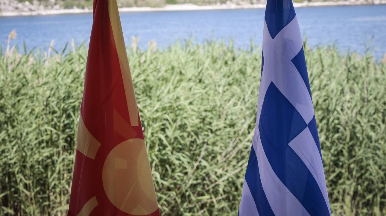 Και το ρωσικό Sputnik θέτει θέμα «μακεδονικής μειονότητας» στην Ελλάδα