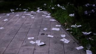 Επίθεση σε ασφαλιστική εταιρεία στη Μιχαλακοπούλου