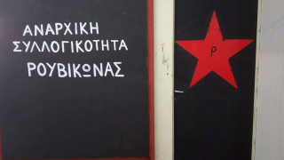 Κολωνάκι: «Απαίτησε φακελάκι» και ο Ρουβίκωνας έκανε «γυαλιά - καρφιά» το ιατρείο του
