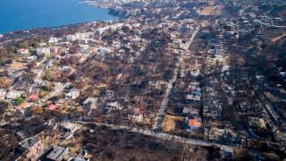ΕΝΦΙΑ: Απαλλάσσονται οι πληγέντες από τις πυρκαγιές του Ιουλίου
