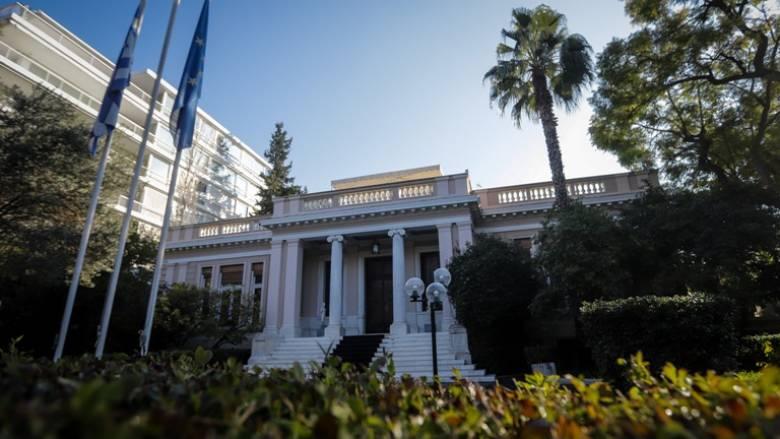 Προστασία πρώτης κατοικίας: Νέα σύσκεψη με τραπεζίτες στο Μέγαρο Μαξίμου