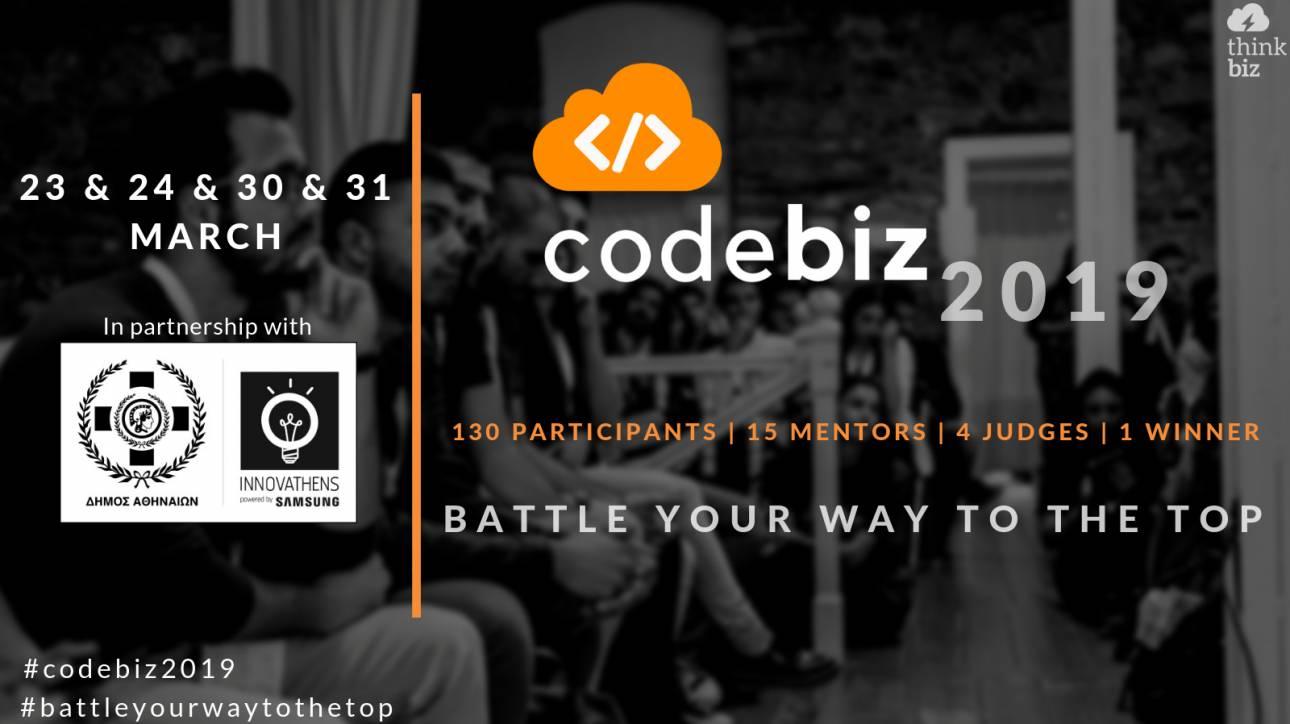 CodeBiz 2019: Ο πιο ανατρεπτικός διαγωνισμός για Coders & Bizers έρχεται!