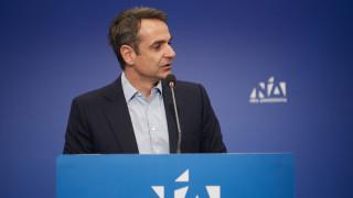 Μητσοτάκης: Η Ελλάδα είναι ελκυστική χώρα για τις ρωσικές επενδύσεις