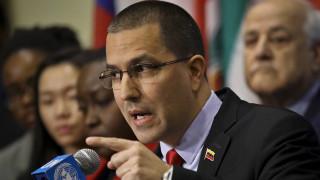 Βενεζουέλα: Συνάντηση Μαδούρο-Τραμπ ζητά από το βήμα του ΟΗΕ ο υπουργός Εξωτερικών