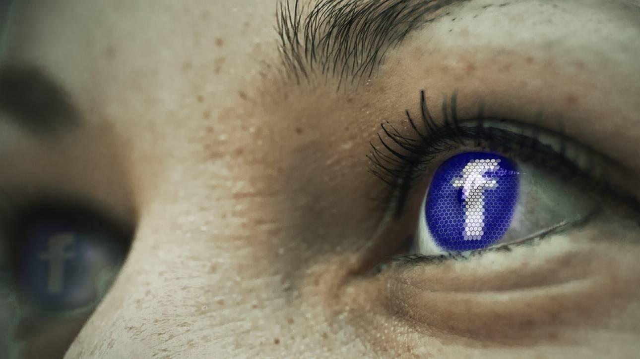 Η «σκοτεινή» πλευρά του Facebook: Βία, μετατραυματικό στρες, ναρκωτικά και σεξ με συναδέλφους
