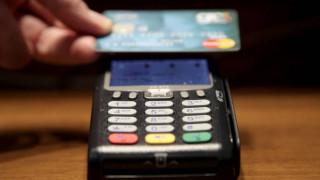 Φορολοταρία: Έγινε η κλήρωση - Δείτε αν κερδίσατε τα 1.000 ευρώ