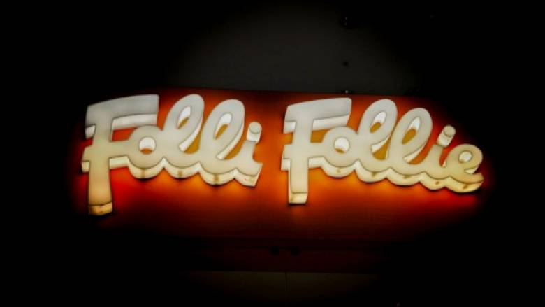 Πρόστιμα 20,34 εκατ. ευρώ στη Folli Follie από την Επιτροπή Κεφαλαιαγοράς