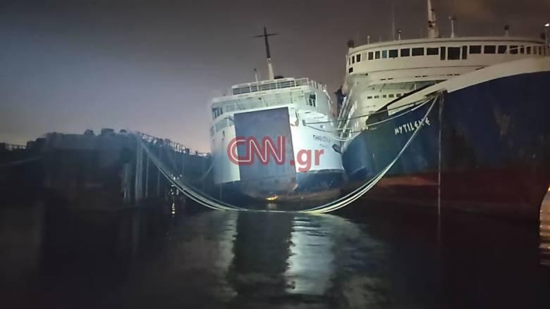 Εισροή υδάτων σε πλοίο στην Ελευσίνα - Έχει πάρει κλίση
