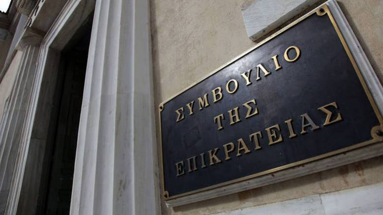 Το ΣτΕ δικαίωσε τους προμηθευτές της Μαρινόπουλος