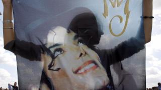 Πωλείται κοψοχρονιά η Neverland, αλλά κανείς δεν θέλει την έπαυλη του Μάικλ Τζάκσον
