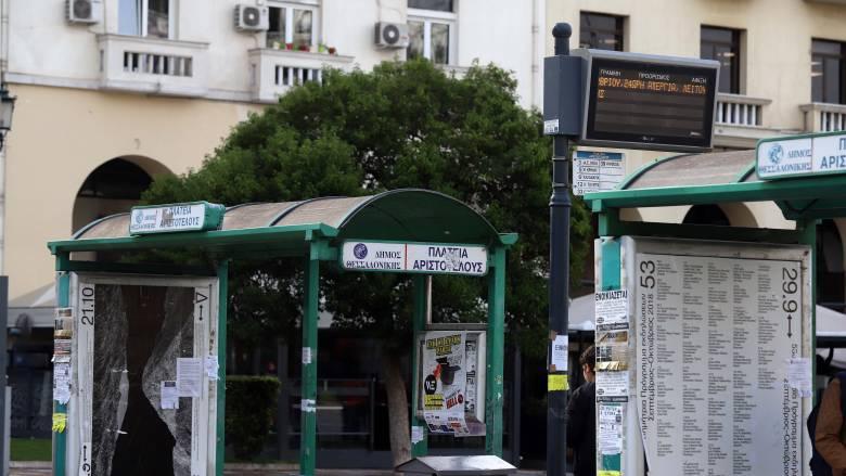 Θεσσαλονίκη: Σύλληψη 67χρονου που παρενόχλησε εννιάχρονη σε στάση λεωφορείου