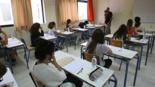 Πανελλαδικές 2019: Ποιες οι αλλαγές που αφορούν τα ειδικά μαθήματα