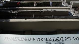 Και νέα επίθεση του ΣΥΡΙΖΑ κατά της ΝΔ για τον Νίκο Γεωργιάδη