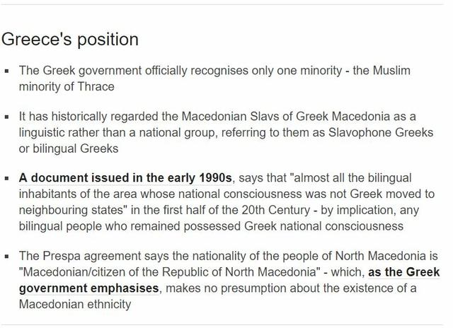 BBC GREECE