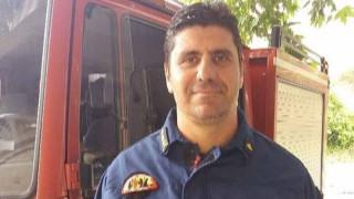 Σήμερα το μεσημέρι το τελευταίο «αντίο» στον πυροσβέστη που πέθανε σε φωτιά στο  Καλοχώρι