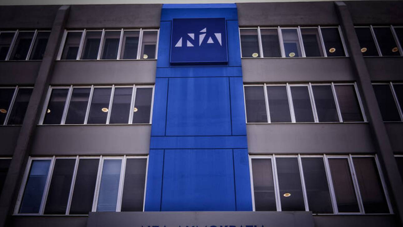 Εξηγήσεις για την υπόθεση Novartis ζητά η ΝΔ