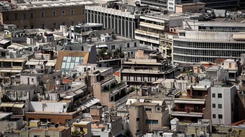 Κτηματολόγιο: Τι προβλέπει το νέο νομοσχέδιο