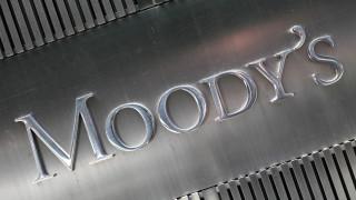 Ικανοποίηση στο Υπουργείο Οικονομικών για την αναβάθμιση από τον Moody's