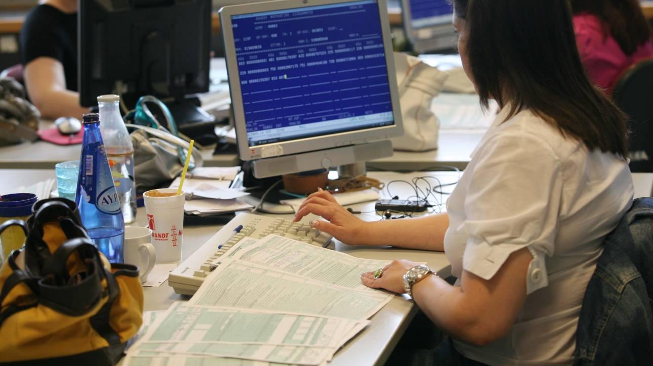 Ποιοι κωδικοί του Ε1 οδηγούν σε μείωση φόρου
