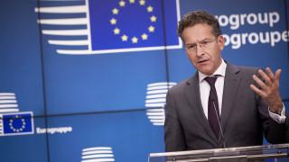 Ντάισελμπλουμ: Η πορεία της ελληνικής οικονομίας είναι στη σωστή κατεύθυνση