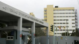Πέθανε αρχιλοχίας μετά από νοσηλεία στο 401 Στρατιωτικό Νοσοκομείο