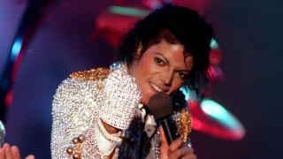 Μάικλ Τζάκσον: Κακοποιούσε αγόρια από τα 7 τους χρόνια και μετά... τα παντρευόταν