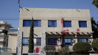 Ταυτοποιήθηκε μέλος του Ρουβίκωνα για την επίθεση στην πρεσβεία του Ισραήλ το 2017