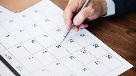 Οι αργίες του 2019 που «κρύβουν» 7 εβδομάδες άδειας