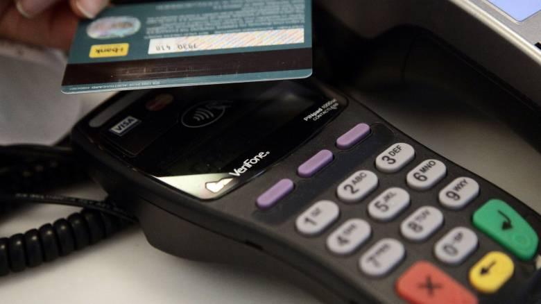 Αλλάζει ριζικά ο τρόπος πληρωμών στην Ελλάδα