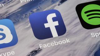 ΕΛ.ΑΣ.: Προσοχή στα αιτήματα φιλίας στα social media